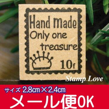【ネコポス発送OK!】手芸スタンプ・切手スタンプ・ハンドメイド