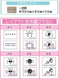 手芸・ハンドメイド・ラッピング・メッセージ英字テキストスタンプ43