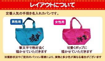 【メール便OK!】バーサクラフト(布・紙)ポピーレッド01