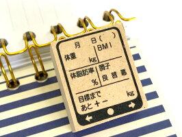 【メール便OK!】手帳・吹き出しスタンプ