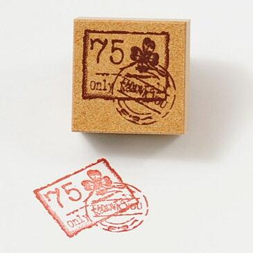 【お買い得10%OFF】【かわいいスタンプ ハンコ スタンプ 切手 クローバー 消印】 【手作り雑貨・手芸用に最適。】【ネコポス定形外郵便対応!】