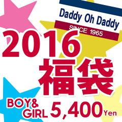 2016福袋☆ダディオダディDaddy Oh Daddy(ダディオーダディ)2016HAPPY BAG 新春福袋【ダディ...