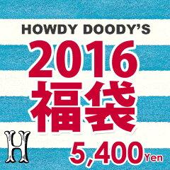 2016福袋☆ハウディー HOWDY DOODY'S(ハウディードゥーディーズ)2016HAPPY BAG 新春福袋【ハ...