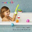 imgrc0093857036 - 【お風呂嫌い対策おもちゃ10選】1歳2歳3歳にオススメ!アンパンマン・トミカ
