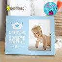 【あす楽】赤ちゃん 写真立て PEARHEAD ペアヘッド
