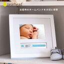 【送料無料】【あす楽】赤ちゃん 写真立て PEARHEAD
