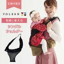 【メール便送料無料】【シングルショルダー単品】P7301 P...