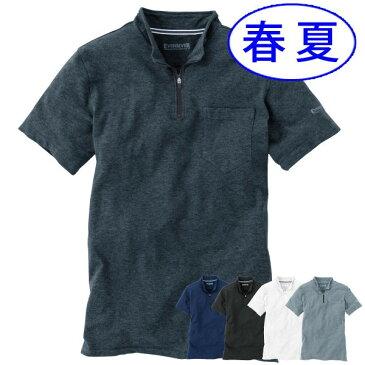作業着 作業服 ポロシャツ イーブンリバー EVENRIVER 半袖 ソフトドライZIPハイネック NR216