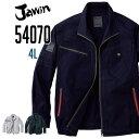 【4L】空調服 Jawin 54070 長袖ブルゾン Jic