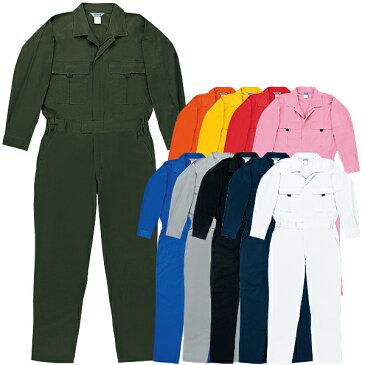 つなぎ 長袖つなぎ ツナギ 作業着 作業着 綿100% メンズ レディース カラーつなぎ 桑和 SOWA 9800