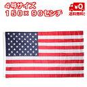 【追跡番号付き送料無料】アメリカ 国旗 フラッグ 4号 サイズ 150...