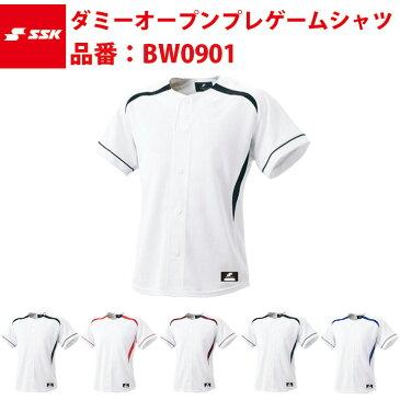 エスエスケイ SSK-BW0901 ダミーオープンプレゲームシャツ
