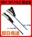 数量限定モデル SWIX メディバル スキーポール 60%カ...