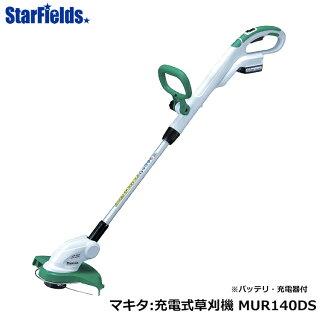 マキタ刈払機充電式草刈機MUR140DSmakita/送料無料