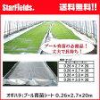 【メーカー直送品】 オギハラ:プール育苗シート 0.26×2.7×20m 【代引き不可】