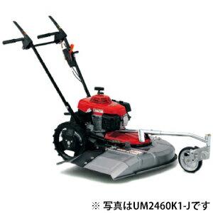 ホンダ自走式草刈り機 UM2160K1-J
