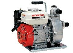 ホンダエンジンポンプ高圧ポンプWH15XKCポンプ/水/honda