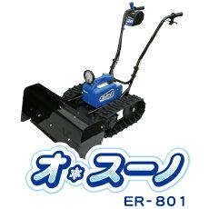 ���������㵡���ż���ư��å�����㵡��������ER-801sasaki/����̵��