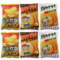 選べる東豊製菓ポテトフライシリーズじゃが塩バターフライドチキン味カルビ焼の味6袋