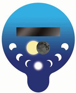 【日本製】 うちわ型太陽日食メガネ 【日食グラス、日食めがね】