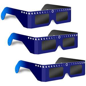 太陽の黒点や日食を肉眼で観察するためのメガネです。 JIS規格T-8141準拠 EU89/686基準【日本製...