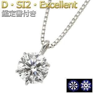 ダイヤモンド ネックレス プラチナ キューピット スコープ