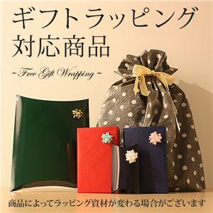 K18台座twelveカラージュエリーペンダントエメラルド【直送品/代引不可】