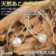 アコヤ真珠 パールピアス 6.0mm ピアス K10 イエローゴールド ジプシーピアス 6ミリ珠 あこや真珠 パール 本真珠 真珠