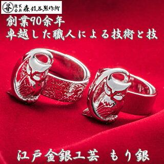 リング月にふくろう岩石梟指輪銀製磨き仕上げ日本伝統工芸品ハンドメイドスターリングシルバー