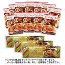 「ギフト対応不可商品」、名古屋名物スパゲッティ・ハウス ヨコイご自宅送り専用セットB (ソース1人前×12個、スパゲティ(麺)×3袋)