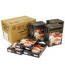 「名古屋名物」スパゲッティ・ハウス ヨコイヨコイのソース現在の味(4人前)1ケース(250g×2袋×12個)