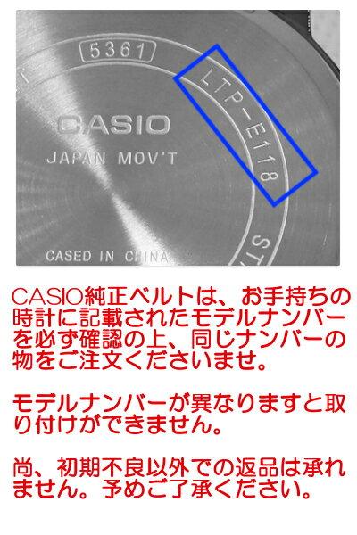【時計ベルト、バンド】CASIO カシオ LA670WE 時計 バンド 純正ベルト ストラップ 13mm