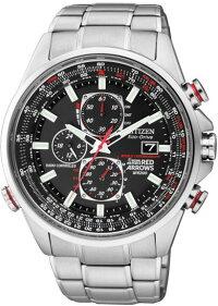 逆輸入シチズンエコドライブパイロットイギリス空軍RedArrowsレッドアローズ電波時計ソーラーウォッチ腕時計メンズCITIZENECODRIVEAT8060-50E【smtb-KD】