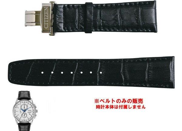 腕時計用アクセサリー, 腕時計用ベルト・バンド CITIZEN 59-S53282