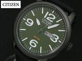 CITIZEN ECO-DRIVE BM8475-00X シチズン エコドライブ 海外モデル 逆輸入 日本未発売 ミリタリー ウォッチ 腕時計 時計 メンズ キャンバスベルト 【送料無料】