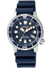 CITIZENEco-DriveEP6051-14Lシチズンレディース200m防水【送料無料】【代引手数料無料】【smtb-KD】
