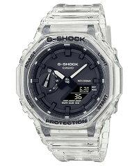 カシオG-SHOCK海外モデルGA-2100SKE-7Aスケルトンメンズウォッチ腕時計カシオーク