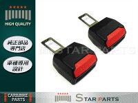 【全車対応】シートベルトキャンセラーカラー:ブラック警告音カット!最新バックル式2個