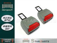 【全車対応】シートベルトキャンセラーカラー:グレー警告音カット!最新バックル式2個