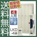Lkd-4