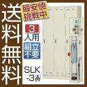 Slk-3