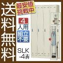 Slk-4