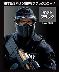 サバイバルゲーム ミリタリー コスプレ 軍隊 自衛隊 SWAT SAT SIT など東京マルイ  TMAC005...