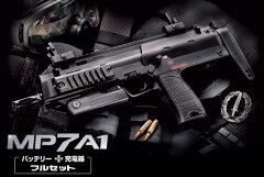 【5月下旬再販予定】東京マルイ MP7A1 電動ガン