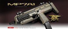 ガスガン 東京マルイ ブローバック MP7A1 TAN【エアガン/エアーガン】