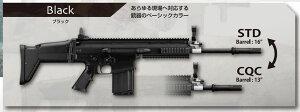 次世代電動ガン 東京マルイ SCAR-H Mk17 Mod.0 BK【エアガン/エアーガン】