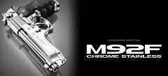 (ガンケースorBBボトル付き)レビューを書いて送料無料ガスガン 東京マルイ M92F クロームステン...