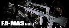 電動ガン 東京マルイ  FA-MAS 5.56-F1【エアガン/エアーガン】