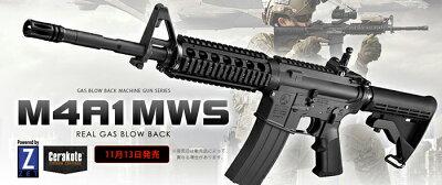 【2次ロット予約受付】ガスガン 東京マルイ リアルガスブローバック M4A1 MWS【エアガン/エアーガン】