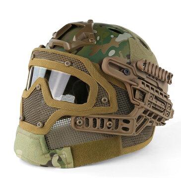 【パーツ大放出!掘り出し物フェア 対象商品】STHM009MC FAST PJタイプ ヘルメット Fullシステム MC